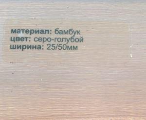 Решетки и ворота в Уфе - ufa-2pulsetru